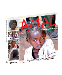 amal-2.png