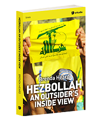 hezbollah.-an-outsiders-inside-view.png