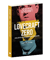 lovecraft-zero.png