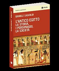 Lantico-Egitto-1.png